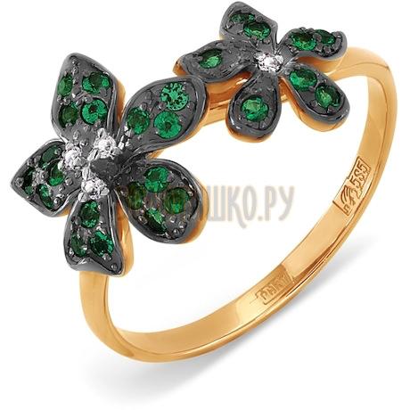 Кольцо с изумрудами и бриллиантами Т131016499_2