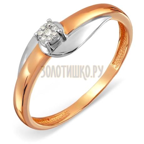 Кольцо с бриллиантами Т131017521