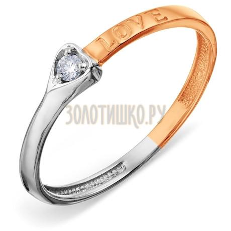 Кольцо с бриллиантом Т131018353-1