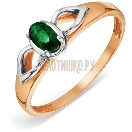 Кольцо с изумрудом Т131018739_2