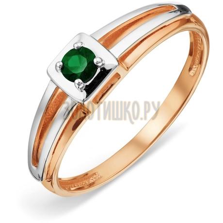 Кольцо с изумрудом Т131018740_3