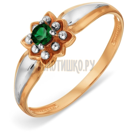 Кольцо с изумрудом Т131018798_2