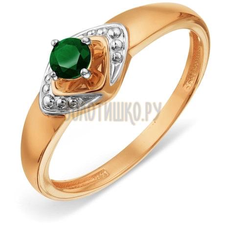 Кольцо с изумрудом Т131018800_2