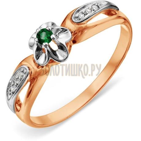 Кольцо с изумрудом и бриллиантами Т131018904