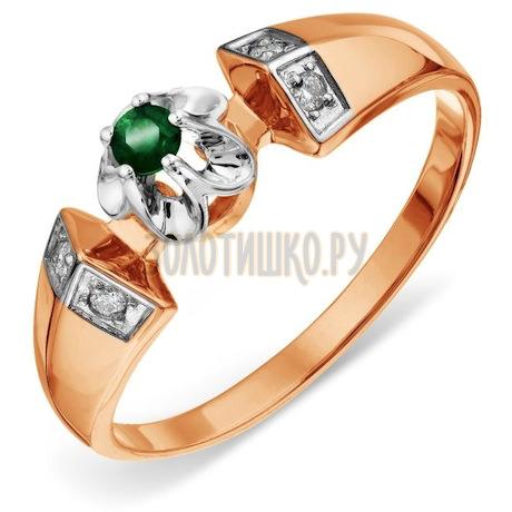 Кольцо с изумрудом и бриллиантами Т131018905_2