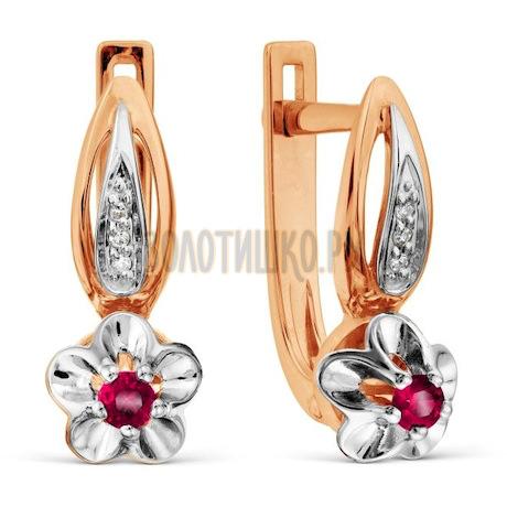 Серьги с рубинами и бриллиантами Т131029316_3