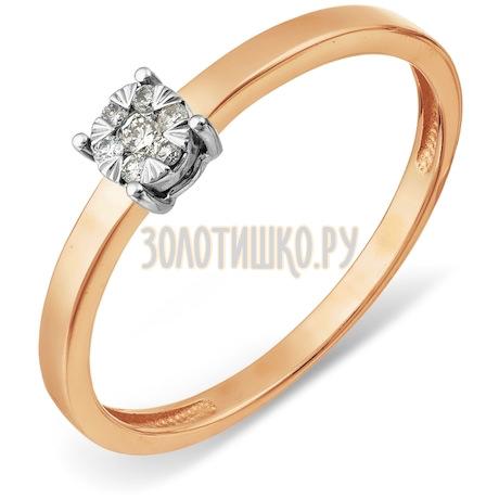 Кольцо с бриллиантами Т131617861