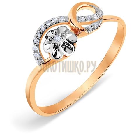 Кольцо с бриллиантами Т135617221