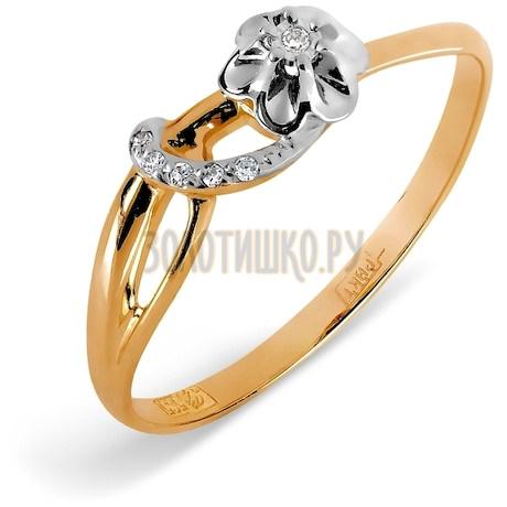 Кольцо с бриллиантами Т135617224