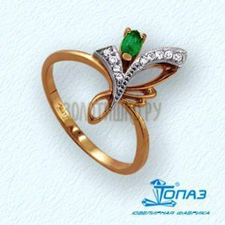 Кольцо с изумрудом и бриллиантами Т141011288_2