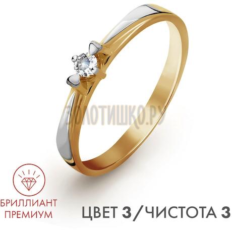 Кольцо с бриллиантом Т141011581-3