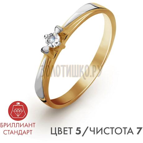 Кольцо с бриллиантом Т141011581-5