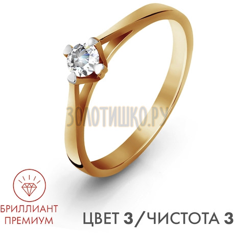 Кольцо с бриллиантом Т141011662-3