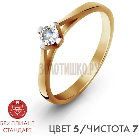 Кольцо с бриллиантом Т141011662-5