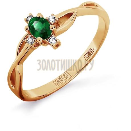 Кольцо с изумрудом и бриллиантами Т141011923_3