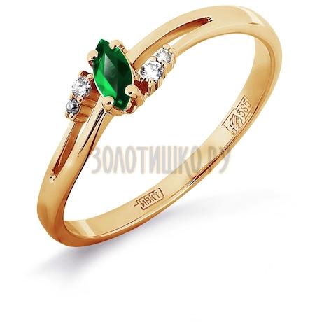 Кольцо с изумрудом и бриллиантами Т141011969_2