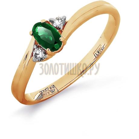 Кольцо с изумрудом и бриллиантами Т141012042_3