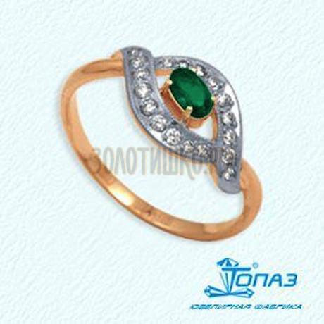 Кольцо с изумрудом и бриллиантами Т141012053_3