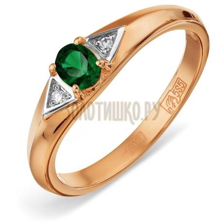 Кольцо с изумрудом и бриллиантами Т141012266_3