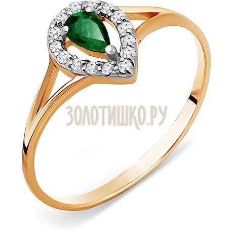 Кольцо с изумрудом и бриллиантами Т141014374_3