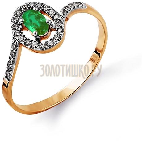 Кольцо с изумрудом и бриллиантами Т141014375_3