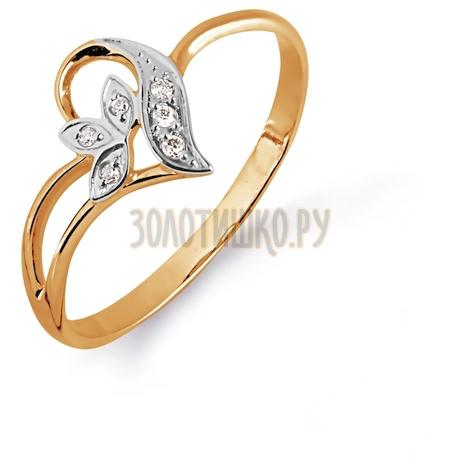 Кольцо с бриллиантами Т141014917