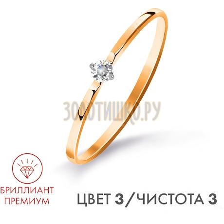 Кольцо с бриллиантом Т141015312-3