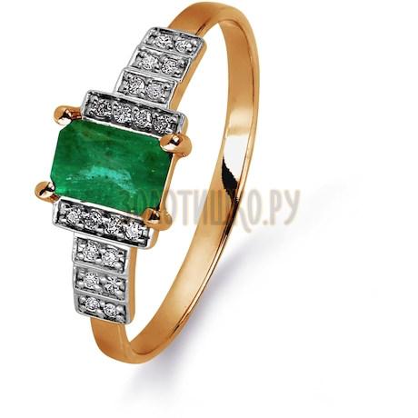 Кольцо с изумрудом и бриллиантами Т141015379_3