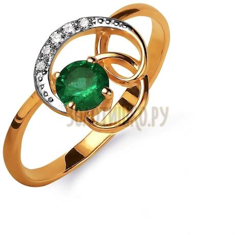 Кольцо с изумрудом и бриллиантами Т141015438_3