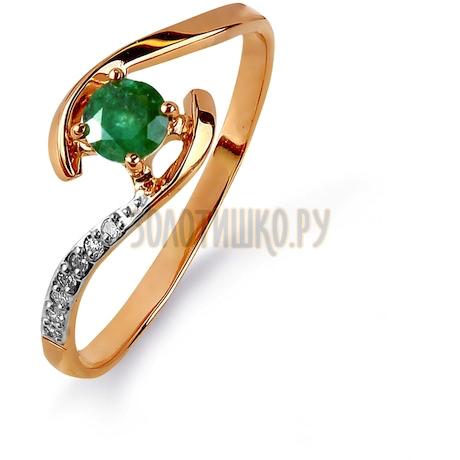 Кольцо с изумрудом и бриллиантами Т141015439_2