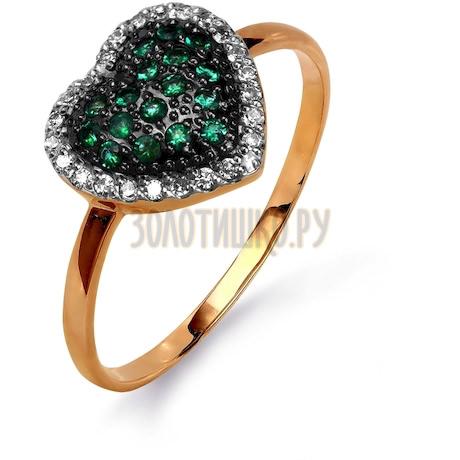 Кольцо с изумрудами и бриллиантами Т141015488_2