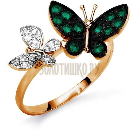 Кольцо с изумрудами и бриллиантами Т141015580_3
