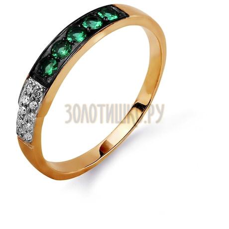 Кольцо с изумрудами и бриллиантами Т141015620_2
