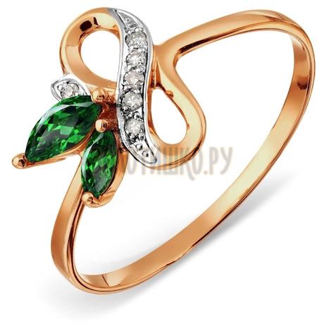 Кольцо с изумрудами и бриллиантами Т141015766_2