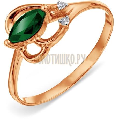 Кольцо с изумрудом и бриллиантами Т141015769_2