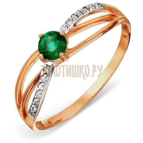 Кольцо с изумрудом и бриллиантами Т141015770_3
