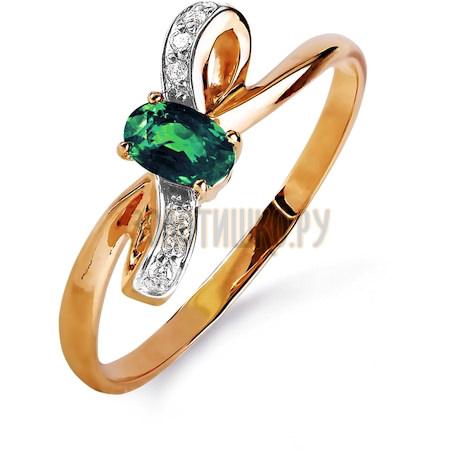 Кольцо с изумрудом и бриллиантами Т141015838_3