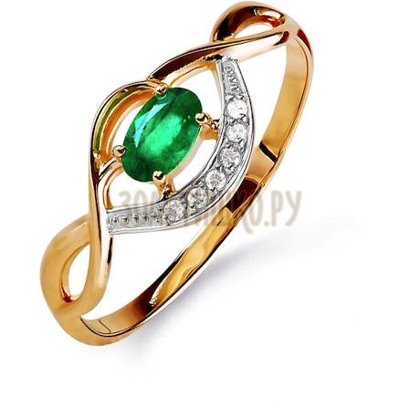 Кольцо с изумрудом и бриллиантами Т141015841_2