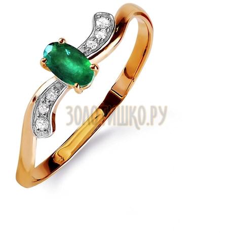 Кольцо с изумрудом и бриллиантами Т141015842_3