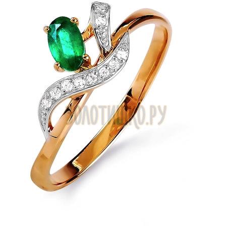 Кольцо с изумрудом и бриллиантами Т141015846_3