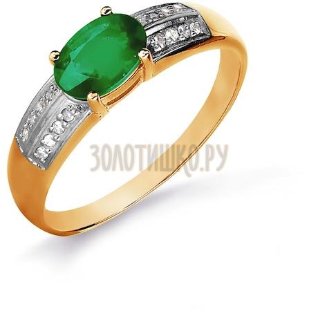 Кольцо с изумрудом и бриллиантами Т141016084_2