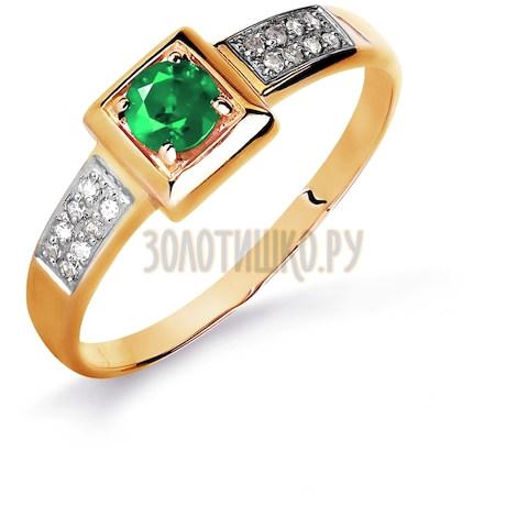 Кольцо с изумрудом и бриллиантами Т141016092_3