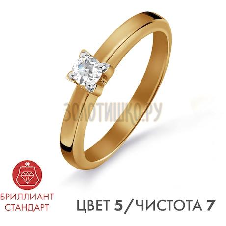 Кольцо с бриллиантом Т141016159-5
