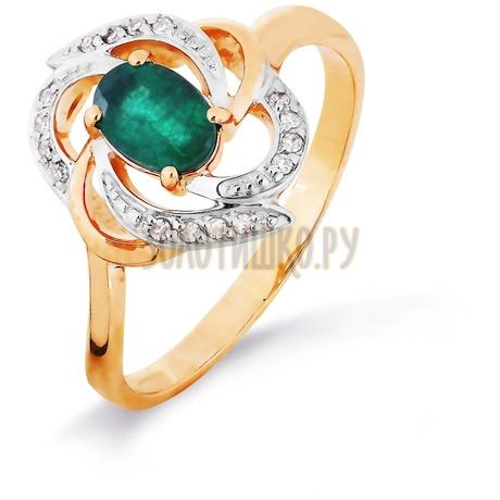 Кольцо с изумрудом и бриллиантами Т141016324_2
