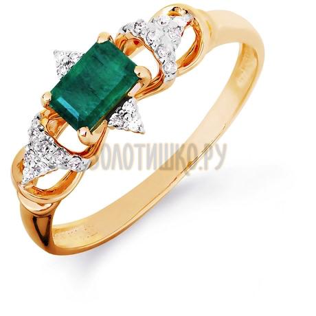 Кольцо с изумрудом и бриллиантами Т141016430_2