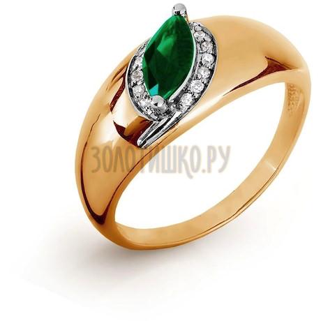 Кольцо с изумрудом и бриллиантами Т141016433_3