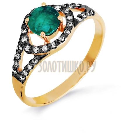 Кольцо с изумрудом и бриллиантами Т141016436-01_3