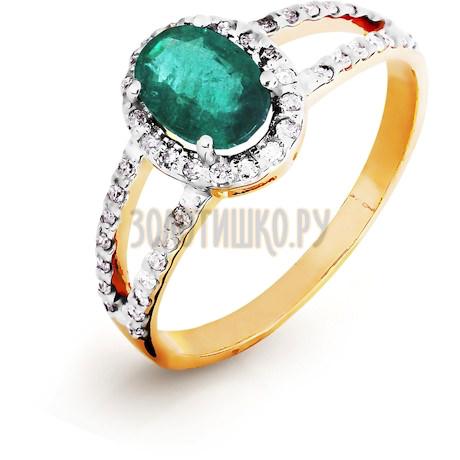 Кольцо с изумрудом и бриллиантами Т141016437_3