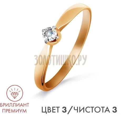 Кольцо с бриллиантом Т141016453-3