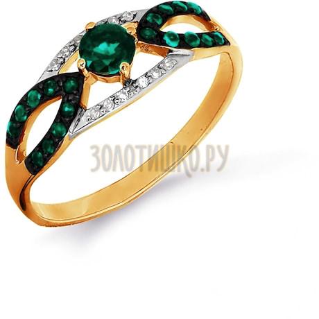 Кольцо с изумрудами и бриллиантами Т141016477_2